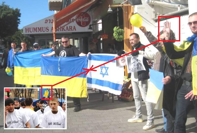 поддержка майдана в Израиле январь 2014a