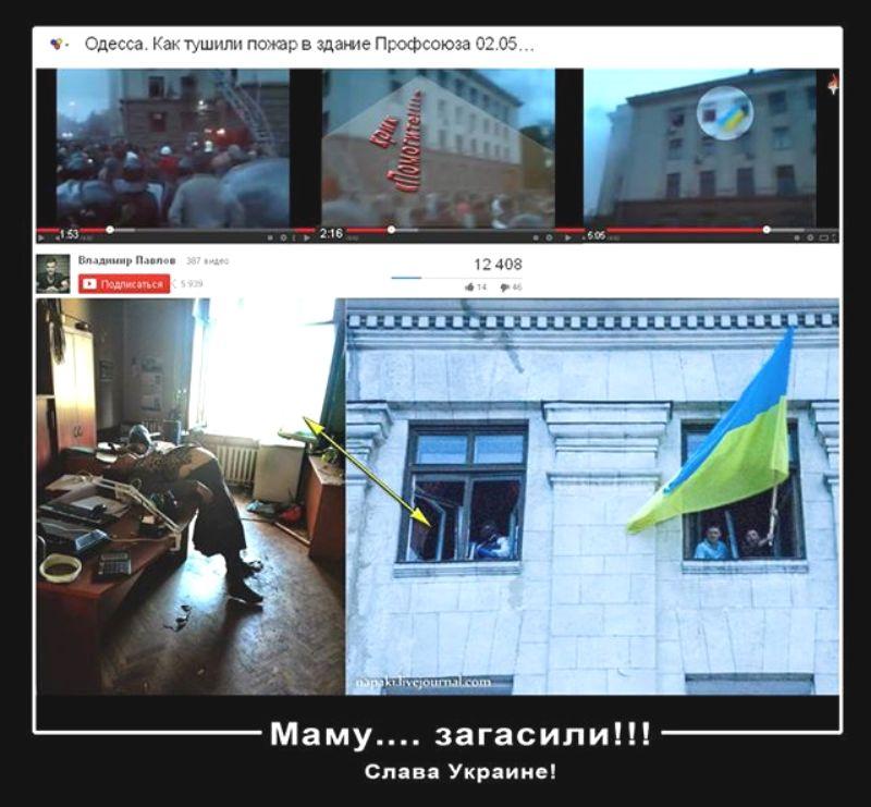 Убийство беременной женщины в Доме Профсоюзов