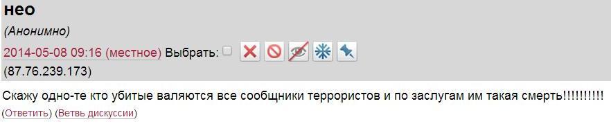 опровержение00