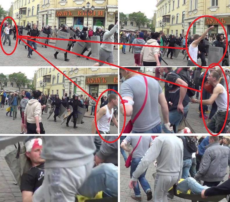 2 мая в Одессе 2_part2_24cab