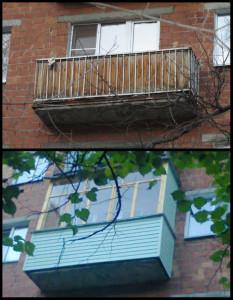Балкон до и после