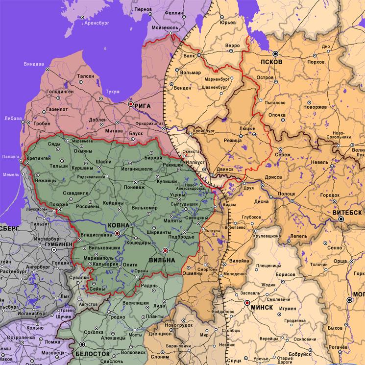 1918.XII.22 Признание независимости Советских Республик Эстонии, Литвы и Латвии