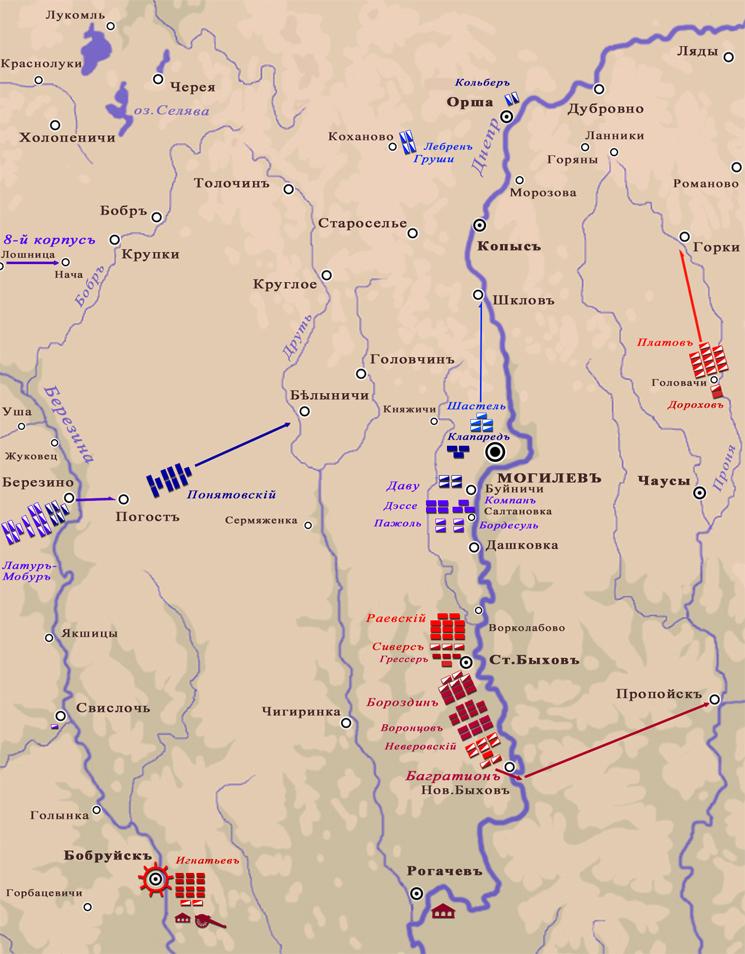 Переправа 2-й Западной армии через Днепр.jpg
