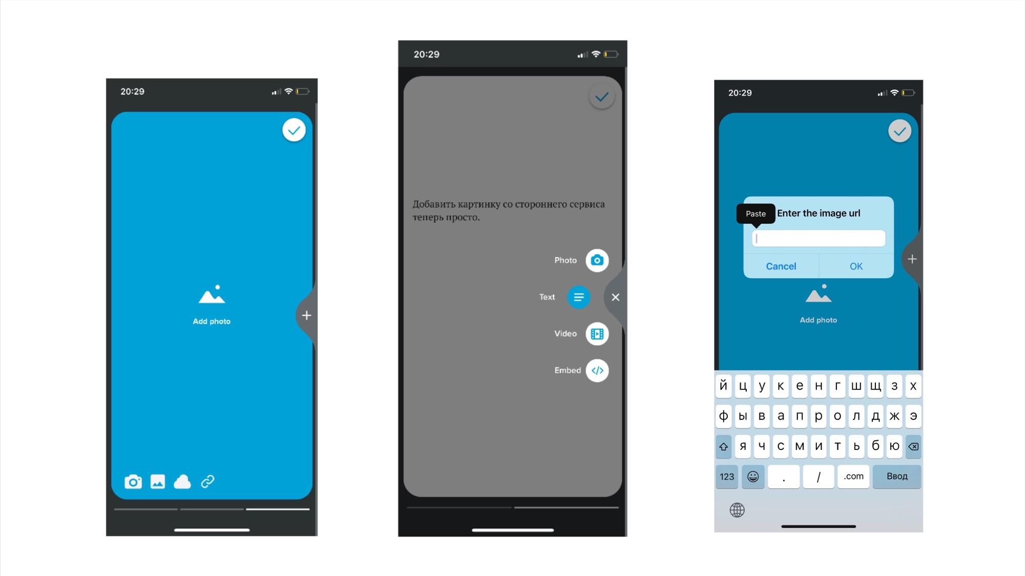 Добавление картинки в пост в мобильном приложении ЖЖ