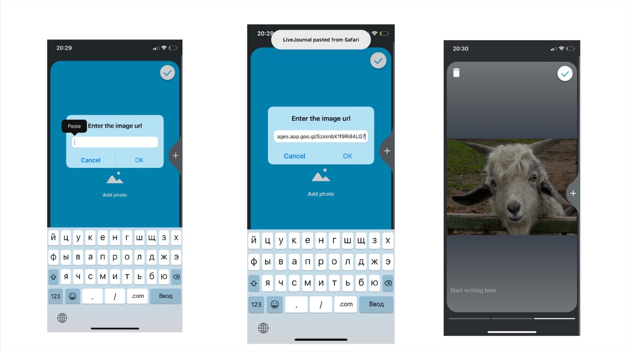 Добавление картинки «по урлу» в мобильном приложении ЖЖ