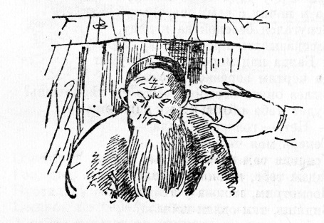 pop pushkin