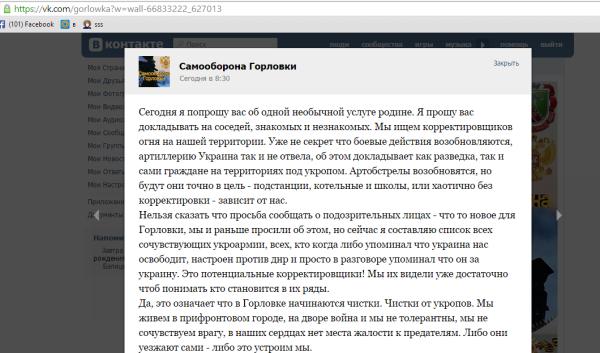 Судья Царевич хочет, чтобы ее дело рассматривала ГПУ, а не прокуратура Винницкой области - Цензор.НЕТ 840