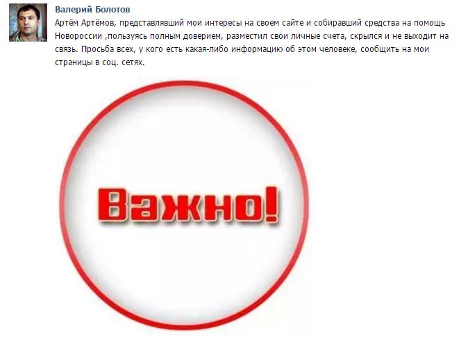 В Харцызске и Торезе вооруженные российские наемники сбиваются в банды и мародерствуют, - Тымчук - Цензор.НЕТ 409