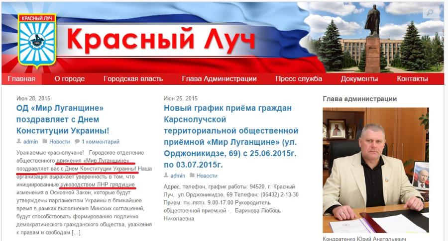 В результате обстрела Авдеевки ранен мирный житель, - МВД - Цензор.НЕТ 822