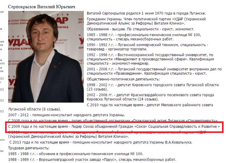 Порошенко поручил создать на сайте Президента раздел для электронных петиций - Цензор.НЕТ 2224