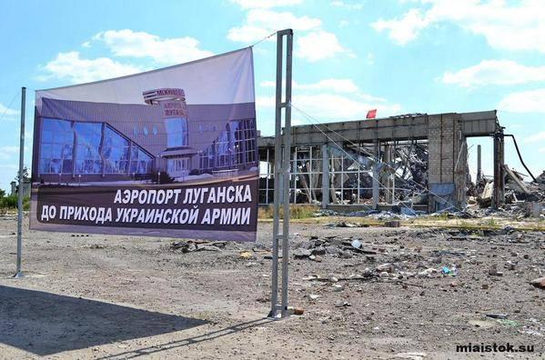 Генсек НАТО приветствовал прекращение огня на Донбассе - Цензор.НЕТ 6759