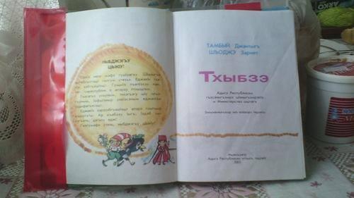 учебник 2