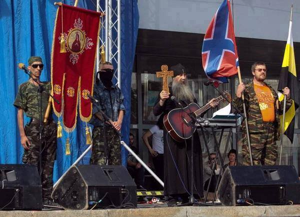 день города в Луганске