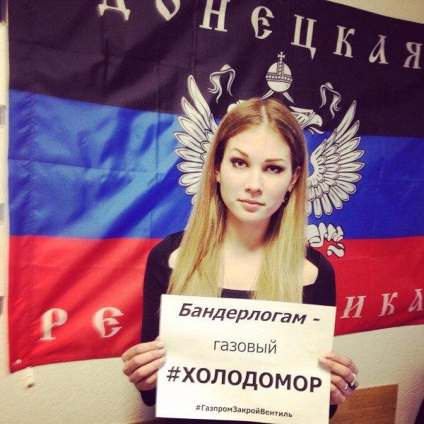Отсутствие реверса из Крыма привело к недостатку газа для Геническа, - Херсонская ОГА - Цензор.НЕТ 9249