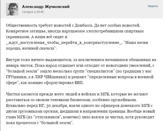 В Верховной Раде будут запущены элементы электронного парламента, - Гройсман - Цензор.НЕТ 5148