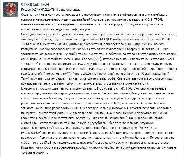 Присягу на верность Украине приняли 950 патрульных полицейских в Днепропетровске - Цензор.НЕТ 6190