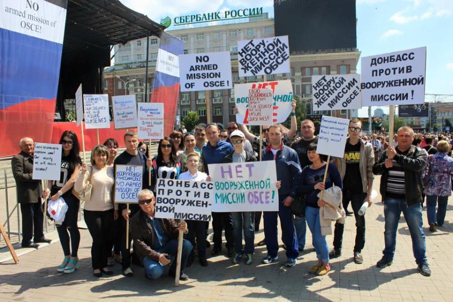 МВД Украины поддерживает введение международной полицейской миссии на Донбассе - Цензор.НЕТ 6225