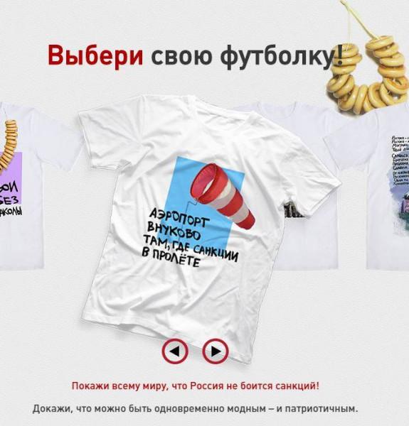 """Украина в ООН призывает Россию убедить своих боевиков отказаться от """"выборов"""" - Цензор.НЕТ 8535"""