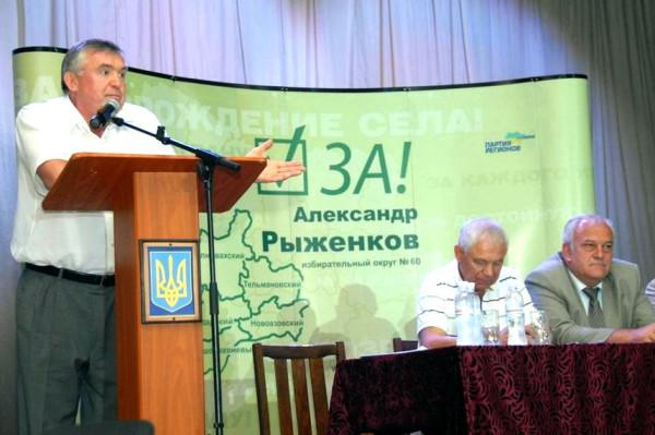 Рыженков,_Александр_Николаевич