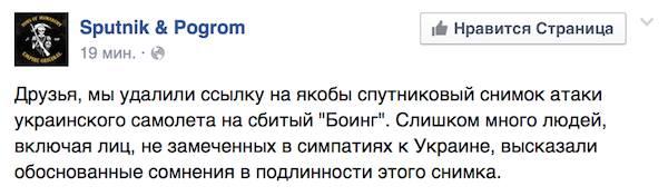 Российская агрессия является угрозой всему миру, - Обама - Цензор.НЕТ 4396