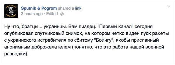 Российская агрессия является угрозой всему миру, - Обама - Цензор.НЕТ 5445