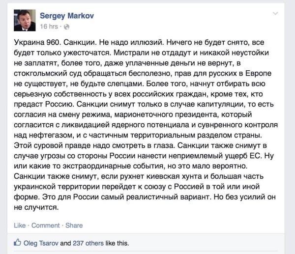 Штайнмайер не верит в скорое разрешение конфликта в Украине - Цензор.НЕТ 2238