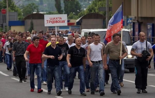шахтеры ДНР