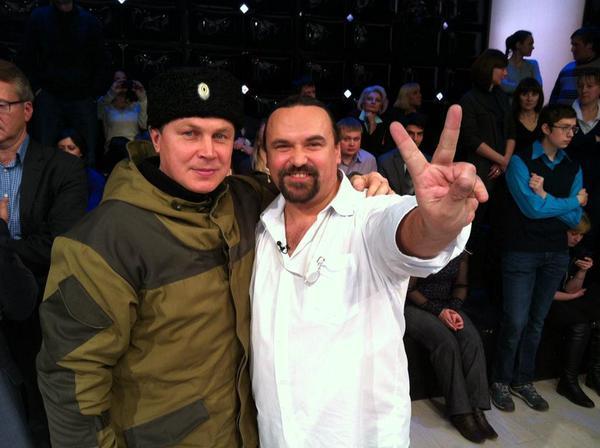 чаленко ищенко