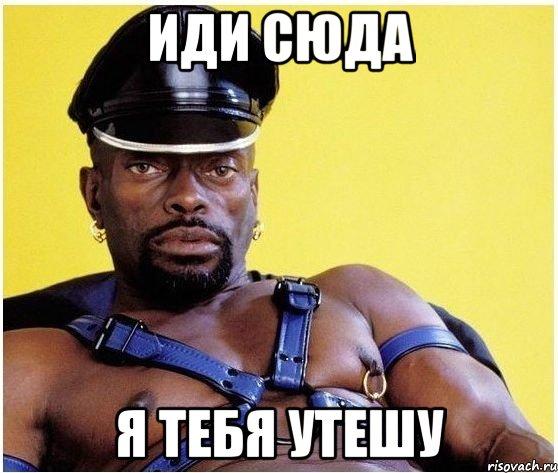chernyj-vlastelin_62620306_orig_.jpg