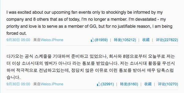 20141002_seoulbeats_snsd_jessica1