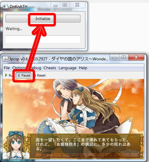 translation aggregator 0.4.9 r171