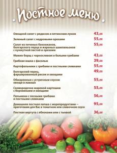 vk_post_menu