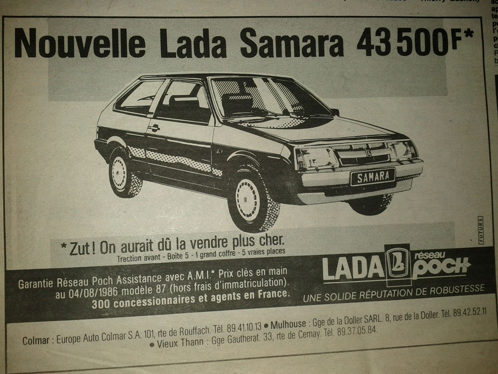 Реклама Lada во Франции