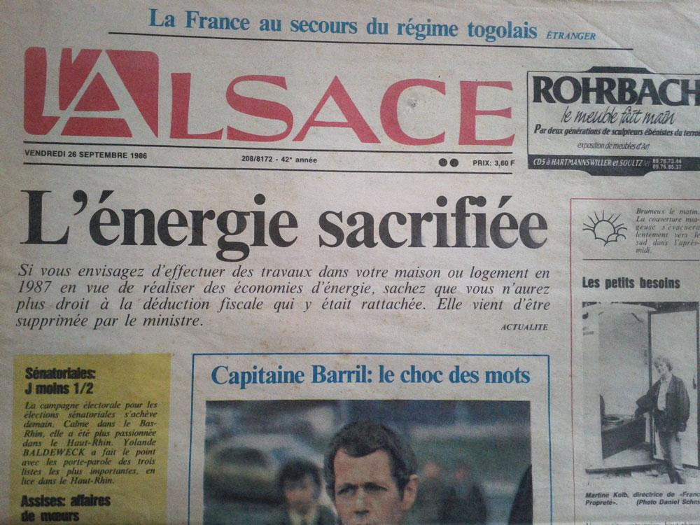 Старая французская газета