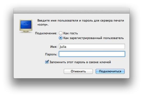 Снимок экрана 2013-06-28 в 12.28.24