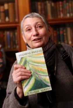 Ludmila-Ulitskaya