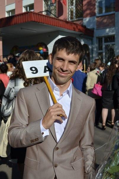Андрей Кирилов