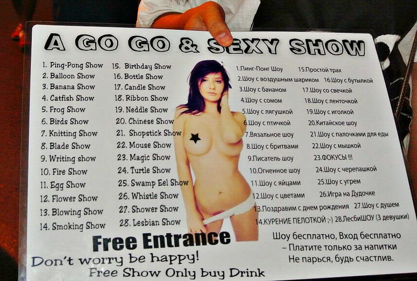 Проституток пхукет салон