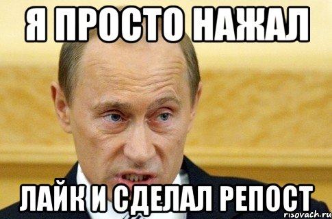 repost_putin