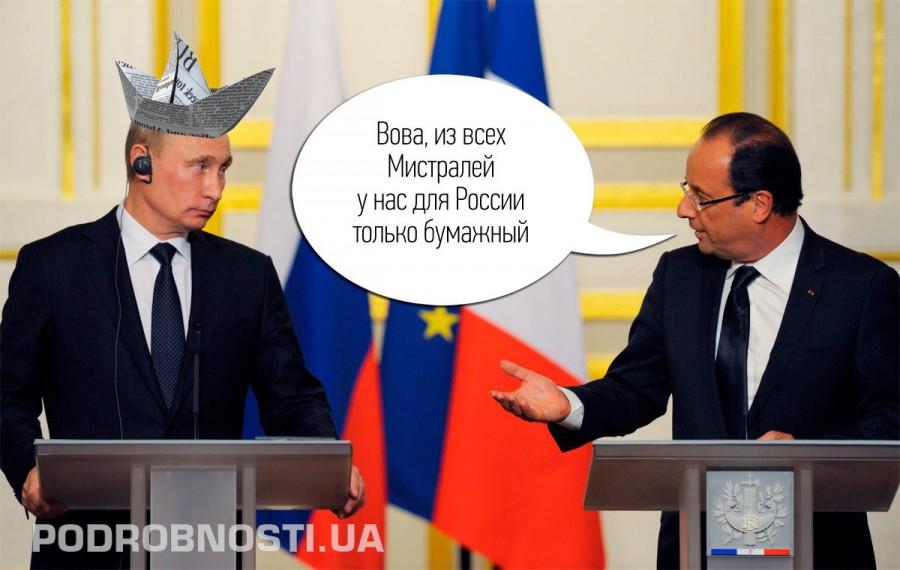 Putin_site(1)