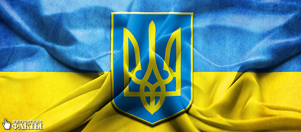 interesnye-fakty-pro-ukrainu