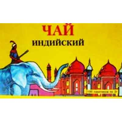 chay-so-slonom