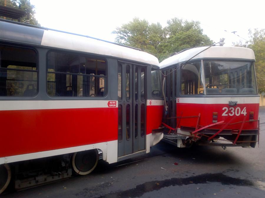 Жопа как трамвай демонстрирующие красивые