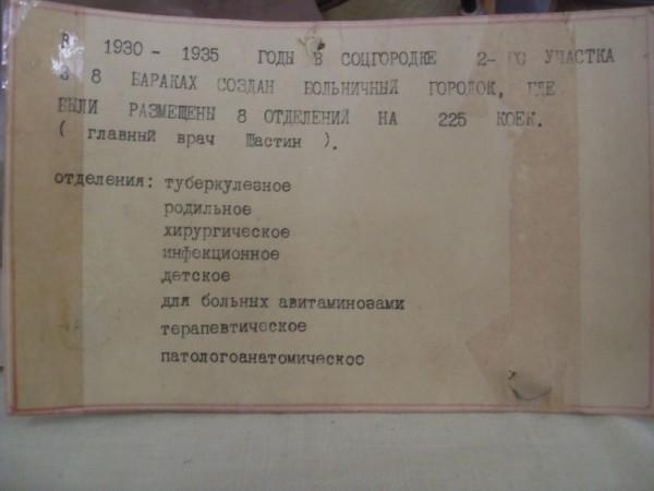 SDC10411