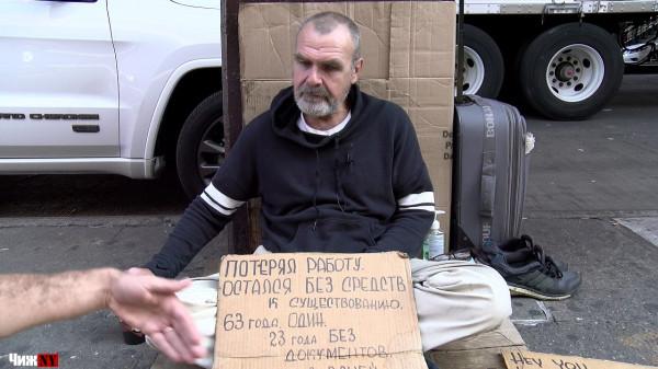 долбойобы из России