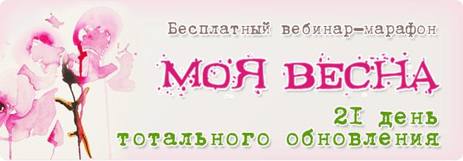Vesna_center_ban01