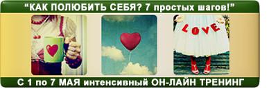 Kak_polove_sebu_3_382x130