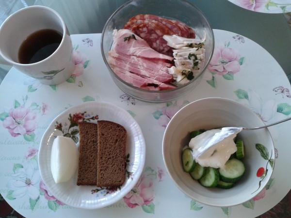 завтрак нового дня