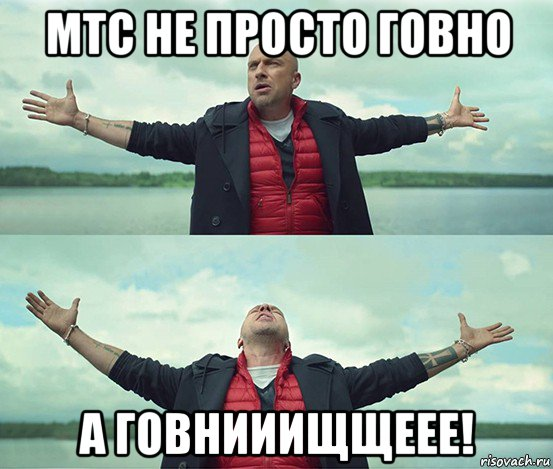 bezlimiticshe_121783493_orig_.jpg