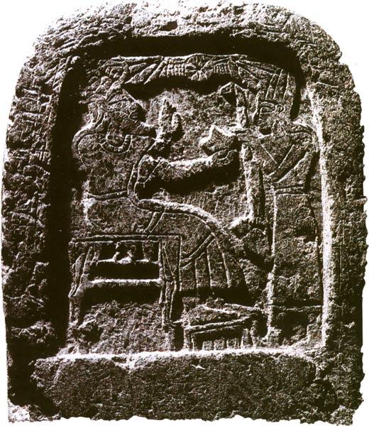 Изображение Элохима (Илу), 1300 год до Н.Э.